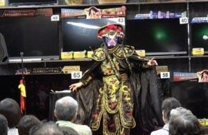 マジックショーを開催しました
