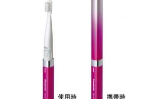 携帯用歯ブラシ