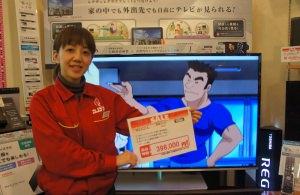 新商品、東芝レグザ液晶テレビ