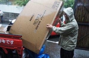 雨降りの納品!