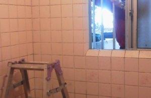 浴室暖房器