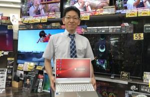 自信をもっておすすめできるパソコンが発売されました!